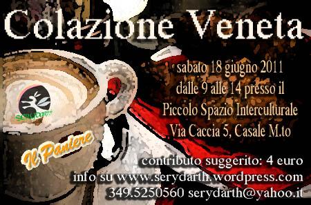 Blogal colazione veneta piccolo spazio interculturale for Veneta arredi alessandria