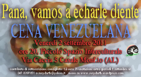 https://serydarth.files.wordpress.com/2011/08/pana-vamos-a-echarle-diente-cena-venezuelana.jpg