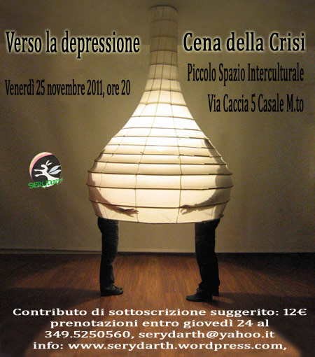 http://serydarth.files.wordpress.com/2011/11/verso-la-depressione-cena-della-crisi.jpg