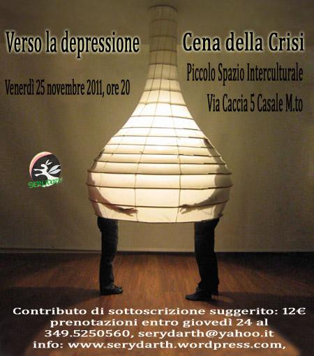 https://serydarth.files.wordpress.com/2011/11/verso-la-depressione-cena-della-crisi.jpg
