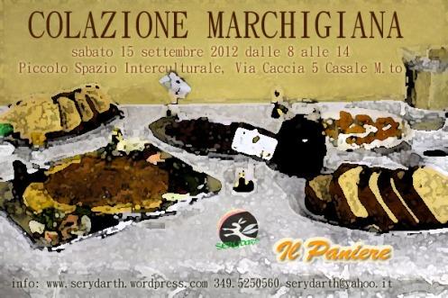 https://serydarth.files.wordpress.com/2012/09/colazione-marchigiana.jpg