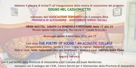 https://serydarth.files.wordpress.com/2012/10/sogno-nel-cassonetto-invito-retro.jpg